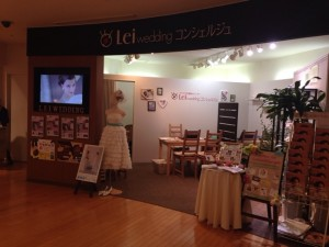 /var/rev0/0003/4978/leiwedding.jpg