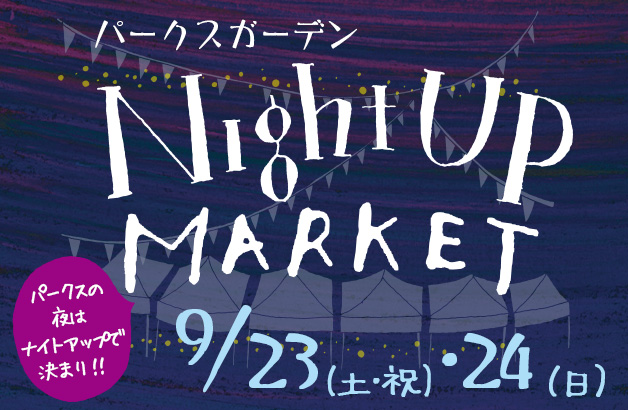 Night UP MARKET