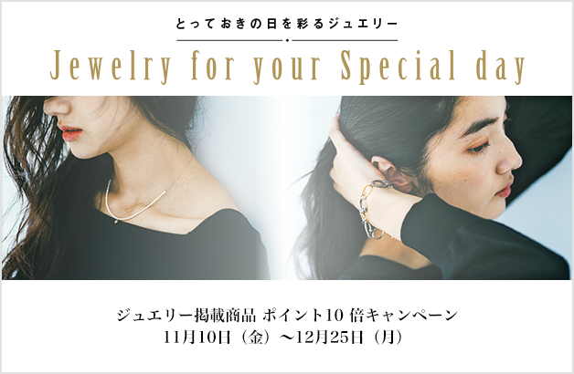 Jewelryfor yourSpecialday