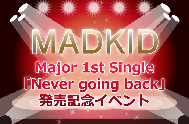 MADKID Major 1st Single 「Never going back」発売記念イベント